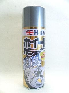 ホルツ ホイル ペイント300 MH11303 ホワイト