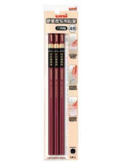 三菱 ユニ 鉛筆 3本入 各種