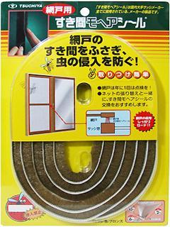 網戸専用すき間モヘアシール 6095