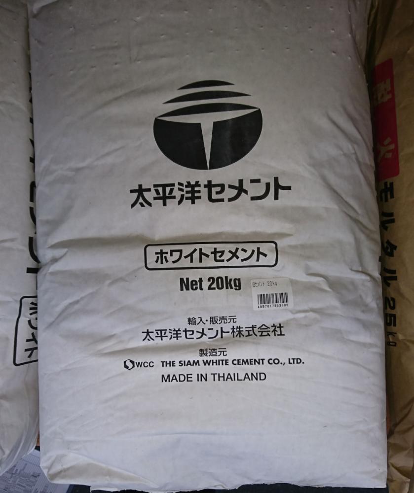 白セメント 20kg
