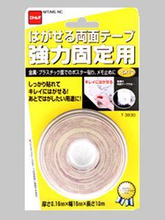 はがせる両面テープ強力固定 15×10m