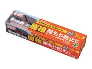 セメダイン 屋根シール SX013