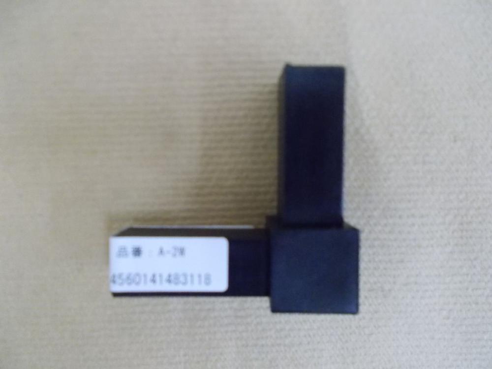 16mmアルミ角パイプ用 樹脂ジョイント 2方向穴ナシ(A-2W)