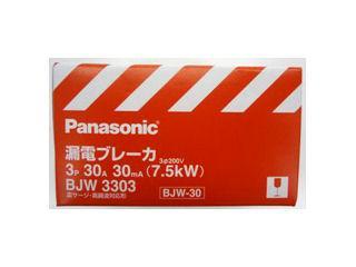 パナソニック 漏電ブレーカー BJW3303
