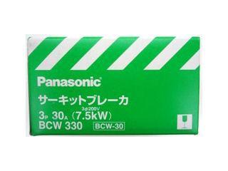 パナソニック サーキットブレーカー BCW330