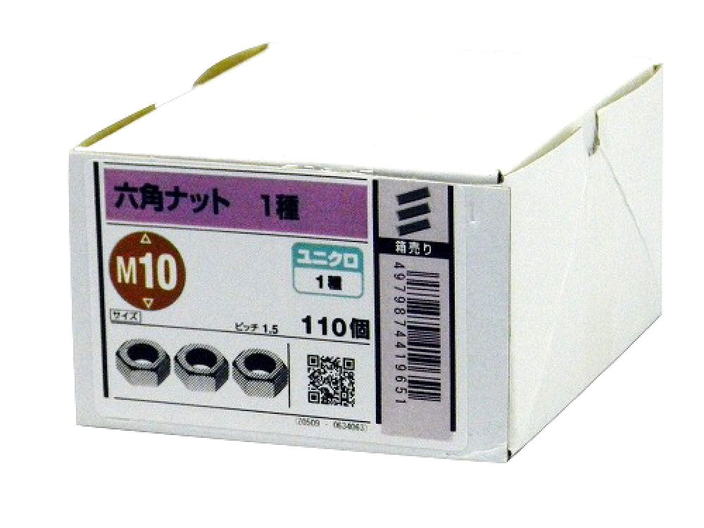 6角ナット(箱)ユニクロ M10