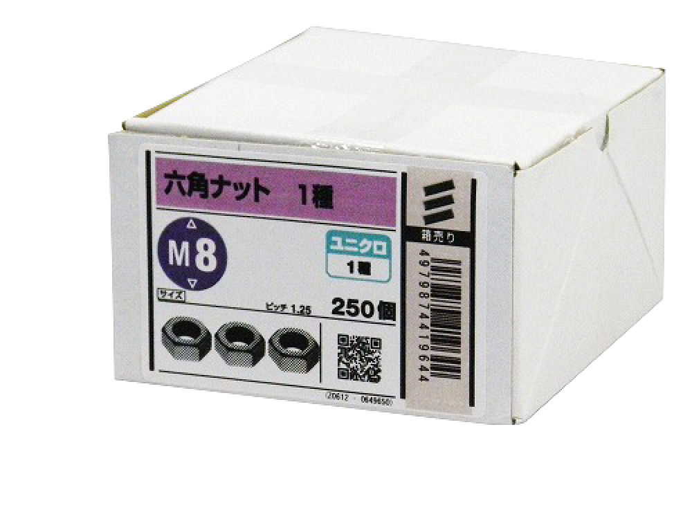 6角ナット(箱)ユニクロ M8