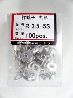 ニチフ 丸型端子 R 3.5-5S 100個入