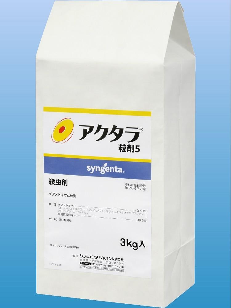 アクタラ粒剤5 3kg