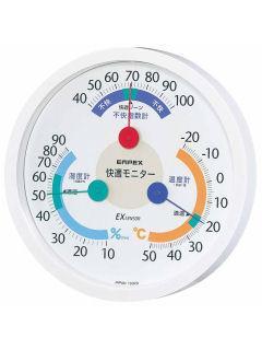 エンペックス 温度計 CM-6381