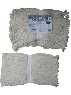 高砂 モップ替糸260g 10パック