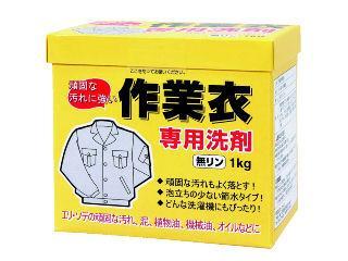 コメリセレクト 作業衣専用洗剤 1Kg