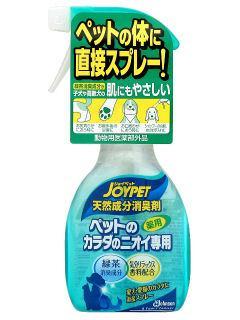 ジョイペット 消臭剤 カラダのニオイ専用 270ml