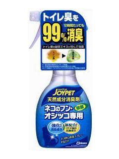 ジョイペット 消臭剤 ネコのトイレ専用 270ml