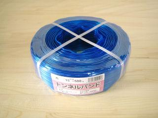 トンネルバンド 15mm×500m 青