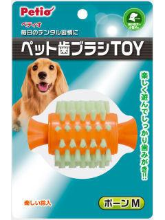 ペティオ ペットの歯ブラシTOY ボーン M