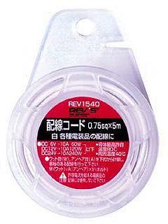 フジックス REV1540 配線コード 白 5m AVS0.75sq