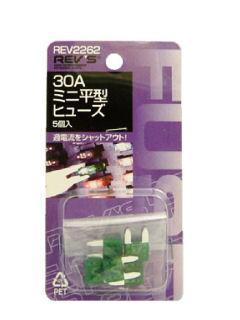フジックス ミニ平型ヒューズ REV2262