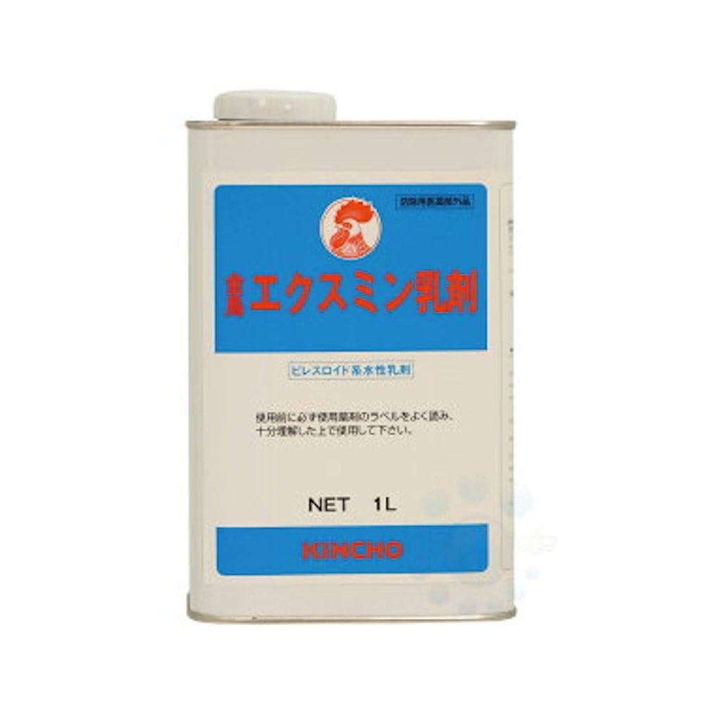 金鳥 エクスミン乳剤 1L