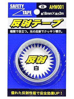 WAKI 反射テープ 18mm×2m 白