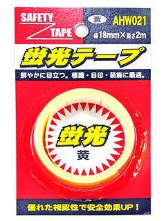 WAKI 蛍光テープ 18mm×2m 黄