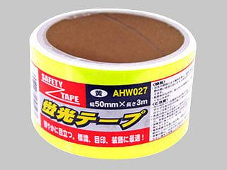 WAKI 蛍光テープ 50mm×3m 黄