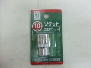 K-F 3/8ソケット 10mm