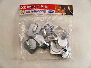 熱強力フックステンレス角12個入KI-H00K32