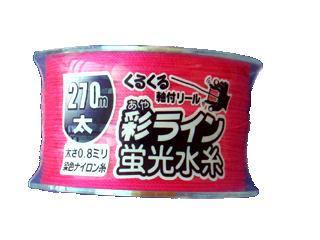 たくみ 彩ライン 蛍光水糸 270m 太 ピンク