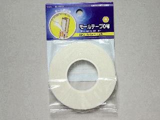 【クリックでお店のこの商品のページへ】モールテープ0号 4m