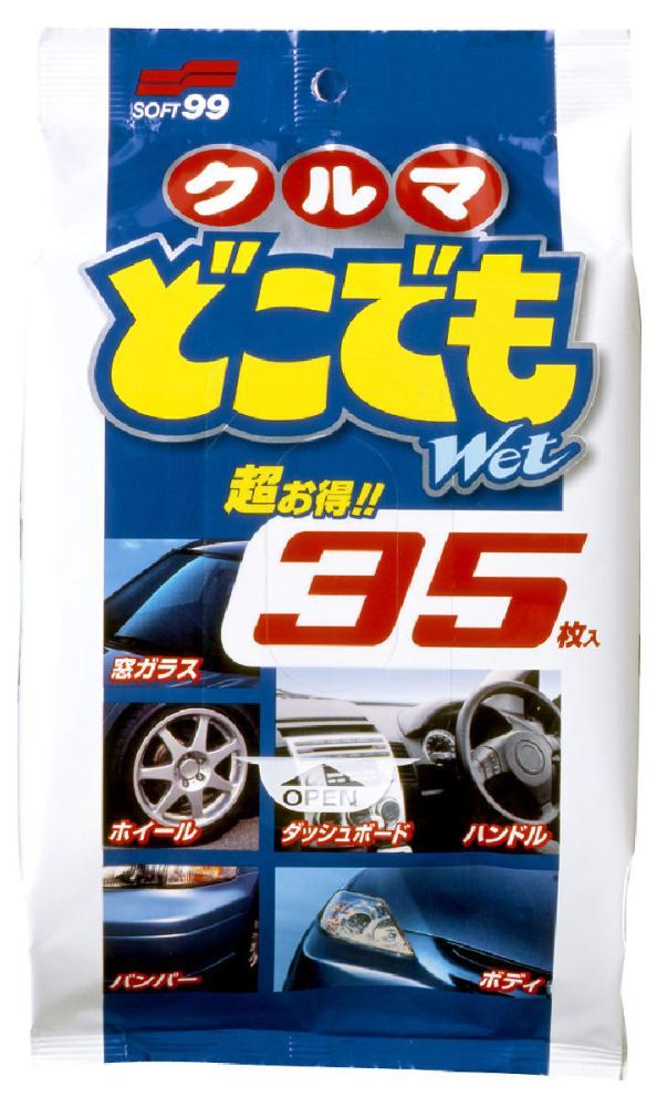 ソフト99 クルマどこでもWET 35枚入