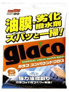 ソフト99 ガラココンパウンドクロス