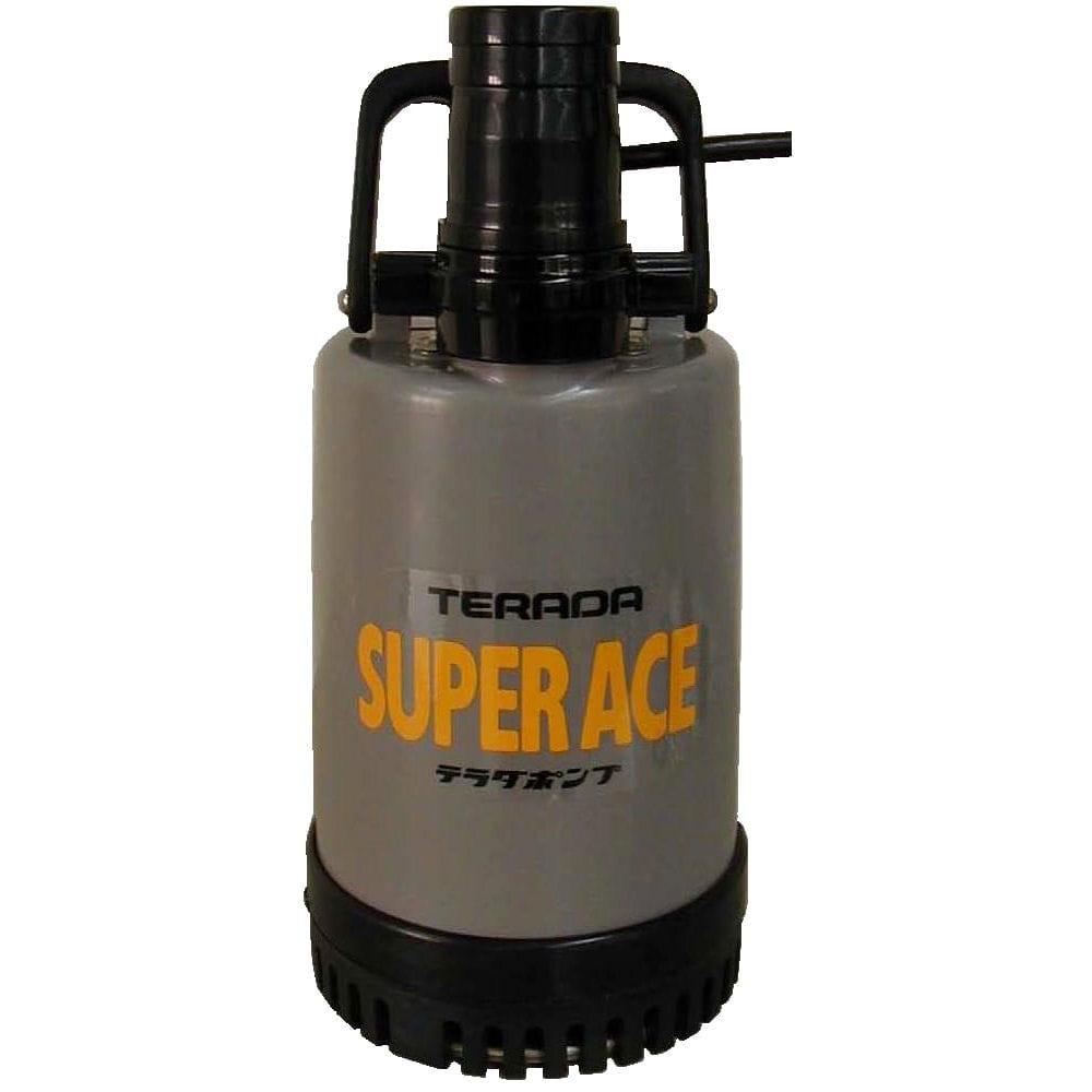 テラダ 土木用水中ポンプ SP-220 各種