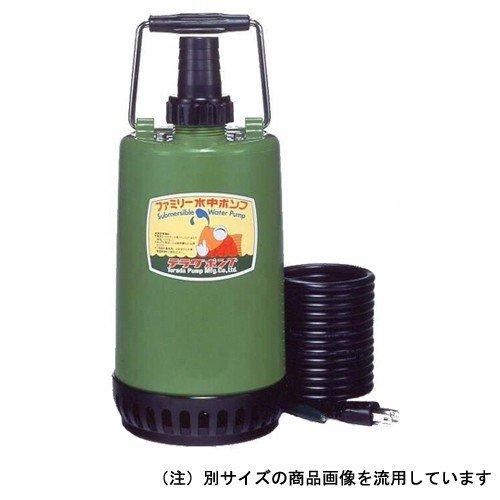 寺田 ファミリー水中ポンプ 60Hz SP-150BN