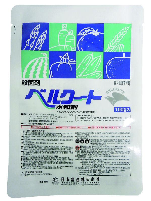 ベルクート水和剤 100g