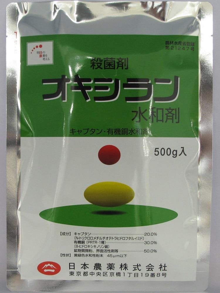 オキシラン水和剤 500g