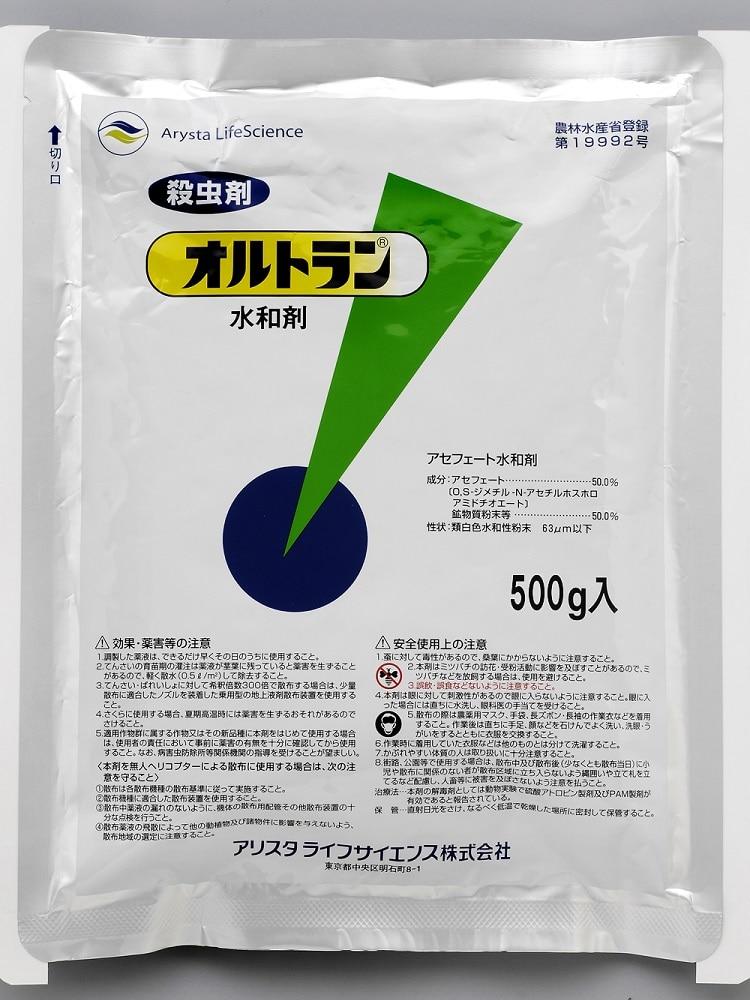 オルトラン水和剤 500g