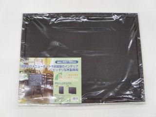 木製 黒板 中 WCF-6045D