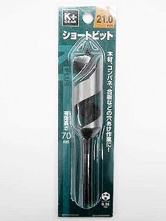 K+GEAR ショートビット 21mm 21.0×120mm