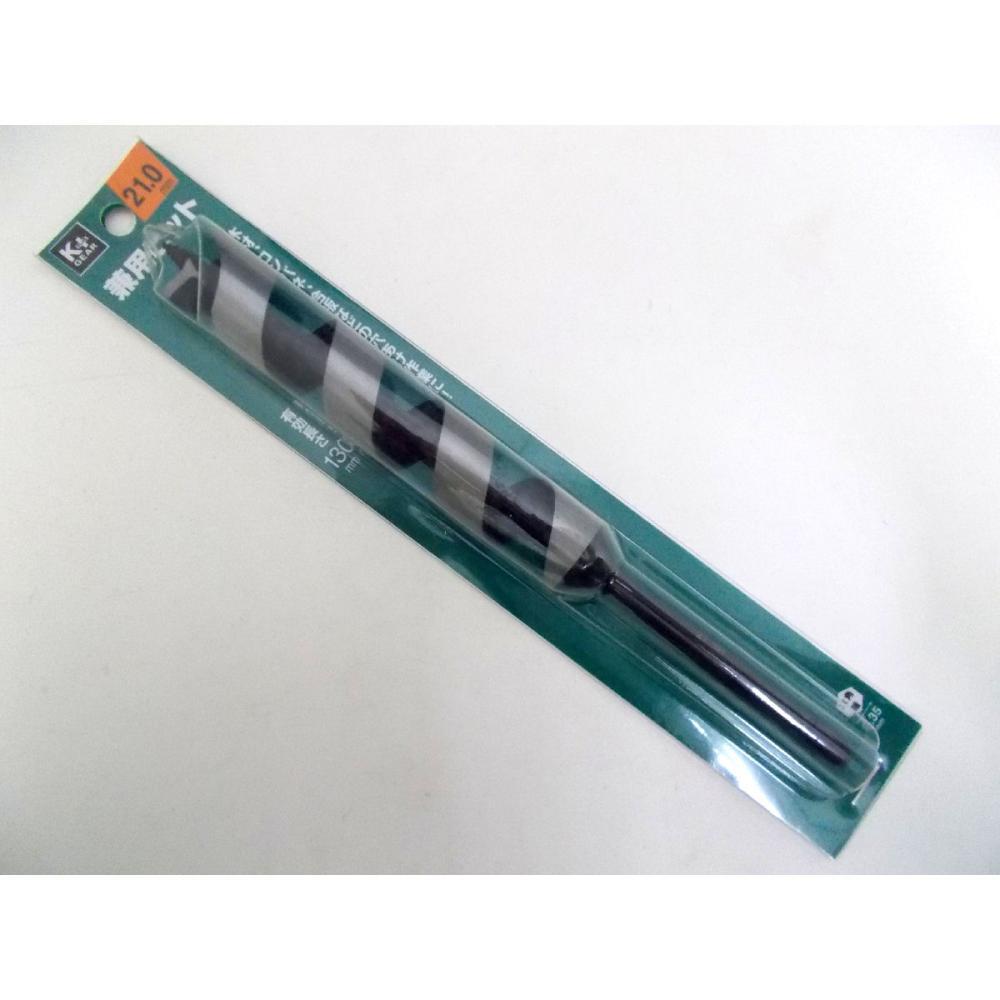 K+GEAR 兼用ビット 21mm 21.0×205mm