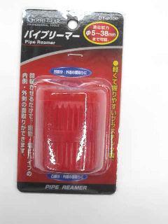 GGパイプリーマー 5~33mm DT-200P