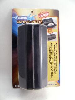 防雨型コンセント BOX 01