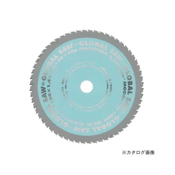 モトユキ グローバルソー 薄鉄板用 KH-180H