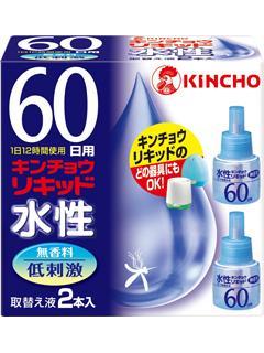 金鳥 水性キンチョウリキッド 取替液 60日用 無臭性 2個入り