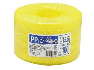 PPバンド小巻15.5mm幅 100m 黄