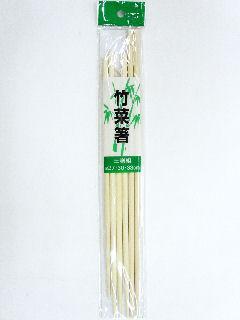 竹 菜箸3本組SHG-03