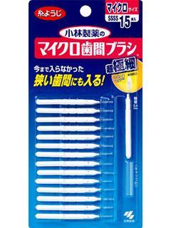 小林製薬 Drマイクロ歯間ブラシ 15本