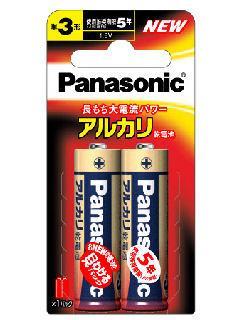 パナソニック アルカリ乾電池 単3形2本入 LR6XJ/2B