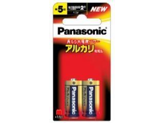 パナソニック アルカリ乾電池 単5×2個入り LR1XJ/2B
