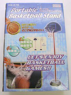 バスケットボールスタンド KW576